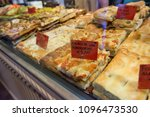 local bakery selling delicious... | Shutterstock . vector #1096473530