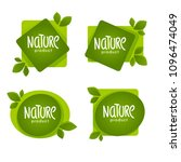 nature  product   organic green ... | Shutterstock .eps vector #1096474049