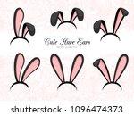 hare ears costume  bunny ears... | Shutterstock .eps vector #1096474373
