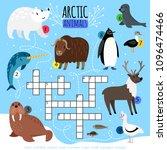 arctic crossword puzzle. kids... | Shutterstock .eps vector #1096474466
