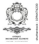 vintage architectural... | Shutterstock .eps vector #1096476230