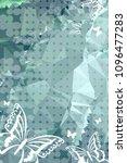 abstract vertical background... | Shutterstock .eps vector #1096477283