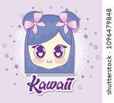 kawaii anime girl design | Shutterstock .eps vector #1096479848