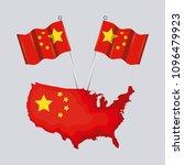 china flag design | Shutterstock .eps vector #1096479923