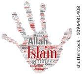 conceptual islam  prophet ... | Shutterstock . vector #1096481408