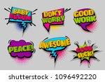 baby boom good luck pop set... | Shutterstock .eps vector #1096492220