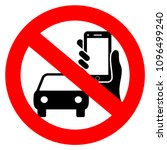 no driving and phone using... | Shutterstock .eps vector #1096499240