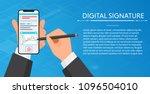 businessman hands signing... | Shutterstock .eps vector #1096504010