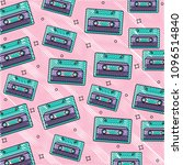 cassette pattern design | Shutterstock .eps vector #1096514840