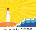 seascape horizon. vector... | Shutterstock .eps vector #109653068