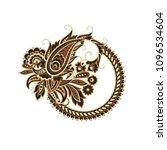 paisley vector pattern.... | Shutterstock .eps vector #1096534604