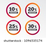 sale discount icons. special... | Shutterstock .eps vector #1096535174