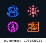 neon lights. set of group ... | Shutterstock .eps vector #1096535213