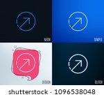 glitch  neon effect. direction... | Shutterstock .eps vector #1096538048