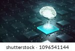 machine learning   artificial... | Shutterstock . vector #1096541144