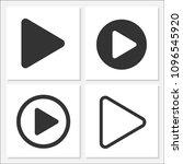 play icon set vector design | Shutterstock .eps vector #1096545920
