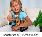 minsk  belarus   april  2018. a ... | Shutterstock . vector #1096548524