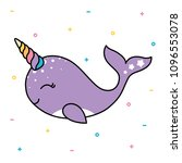 cute smiling pastel whale with... | Shutterstock .eps vector #1096553078