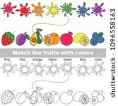 fruit rainbow set to find the... | Shutterstock .eps vector #1096558163