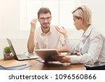 couple of worried business... | Shutterstock . vector #1096560866