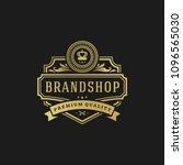luxury logo design template... | Shutterstock .eps vector #1096565030