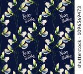 seamless wallpaper with sweet... | Shutterstock . vector #1096569473