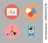 icons paint accessory with... | Shutterstock .eps vector #1096594178