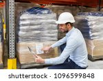 wholesale  logistic business ...   Shutterstock . vector #1096599848