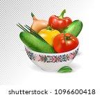 fresh vegetables in white...   Shutterstock .eps vector #1096600418