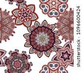 seamless mandala pattern for... | Shutterstock .eps vector #1096600424