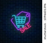 neon supermarket sale sign with ... | Shutterstock .eps vector #1096601396