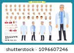 front  side  back view animated ... | Shutterstock .eps vector #1096607246