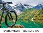 mountain bike on the background ... | Shutterstock . vector #1096619429