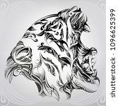 girl and tiger in ornament   Shutterstock .eps vector #1096625399