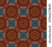 seamless ethnic pattern with... | Shutterstock .eps vector #1096625840