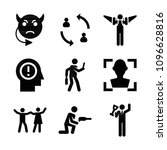people related set of 9 icons...   Shutterstock .eps vector #1096628816