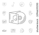 musical disk icon. simple... | Shutterstock .eps vector #1096635350