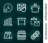 set of 9 other outline icons... | Shutterstock .eps vector #1096642844