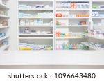 pharmacy drugstore counter... | Shutterstock . vector #1096643480
