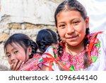 cuidad vieja   guatemala   ... | Shutterstock . vector #1096644140