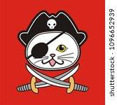 pirate  cute cat illustration... | Shutterstock .eps vector #1096652939