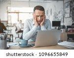 portrait of dissatisfied male... | Shutterstock . vector #1096655849