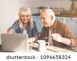 excited mature pensioners... | Shutterstock . vector #1096658324