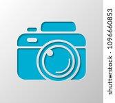 photo camera  simple icon.... | Shutterstock .eps vector #1096660853