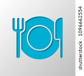 cutlery. plate fork and knife.... | Shutterstock .eps vector #1096662554