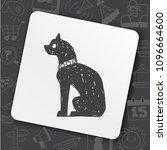 egypt cat doodle   Shutterstock .eps vector #1096664600