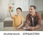portrait of excited boy playing ... | Shutterstock . vector #1096665584