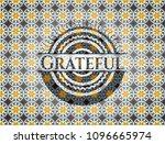 grateful arabic emblem.... | Shutterstock .eps vector #1096665974