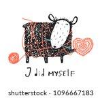 finny crocheting sheep in messy ... | Shutterstock .eps vector #1096667183