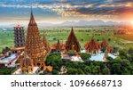 tiger cave temple  wat tham sua ... | Shutterstock . vector #1096668713